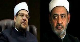 جدال بین وزارت اوقاف مصر و الازهر بر سر مرجع فتوادهی
