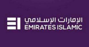 گزارش «شاخص بانکداری اسلامی»