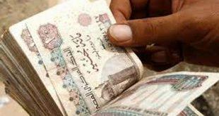 بانکداری اسلامی در کشور مصر