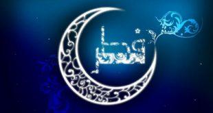 اعلام روز عید فطر و تناقضات دین و دولت در جمهوری اسلامی