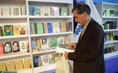 انتشار 74 اثر با محوریت فقه و اصول در بنیاد پژوهشهای اسلامی آستان قدس رضوی