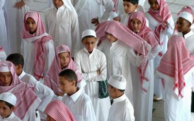 تدریس دروس اسلامی در عربستان ممنوع شد!