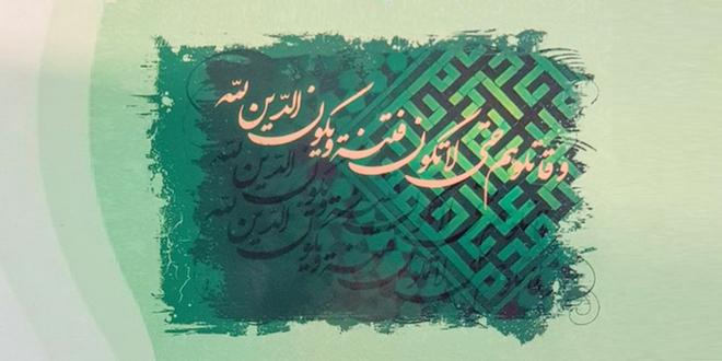 «جهاد ابتدایی در قرآن کریم»، ردیهای بر نگرش منکران مشروعیت جهاد ابتدایی