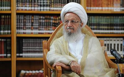 الزامات و بایستههای «جهش تولید» از منظر آیتالله مکارم شیرازی