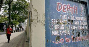 آیا حکم اعدام در مالزی حذف میشود؟