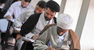 سنجش و پذیرش مدارس و مراکز فقهی حوزه علمیه آغاز شد