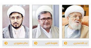 ریشههای مجمع تقریب مذاهب از قم تا قاهره/ پرهیز از سخنان موهن مهمترین عامل وحدت میان مسلمانان