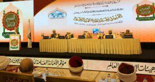 گزارش جامع از چهارمین کنفرانس جهانی «فتوا» در مصر