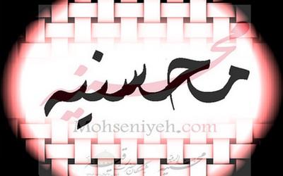 مناسبت سازی، تنازع شیعیان در زمان/ زهره سروشفر