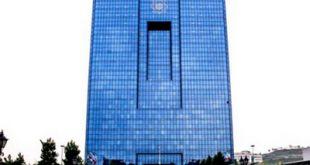 جزئیاتی از نخستین جلسه شورای فقهی رسمی بانک مرکزی