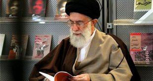 احکام کتاب، کتابخوانی و کتابدار مطابق با فتوای رهبر انقلاب