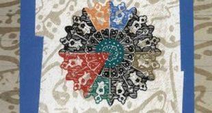 نقدی بر کتاب «بازاندیشی در آیین استنباط» نوشته سیداحمد کاظمی موسوی