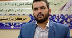 وهابیت، محور اصلی تقویت افراطگرایی مذهبی/ ایجاد تنش میان شیعه و سنی امری سیاسی است