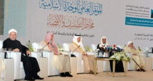 کنفرانس وحدت اسلامی از نوع عربستانی در مکه