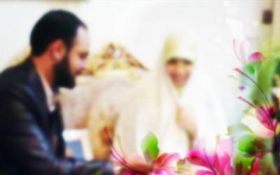 واکاوی حکم نگاه در خواستگاری از منظر مذاهب اسلامی