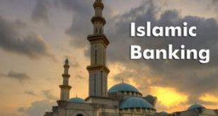 گزارش پژوهشی «وضعیت بانکهای اسلامی در جهان»