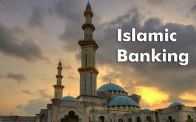 لزوم تشکیل هیئت بینالمللی علمای اسلام برای تاسیس «نظام بانکداری اسلامی» در جهان