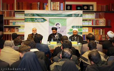 نشست نقد و بررسی کتاب «فدک در تاریخ» تألیف شهید صدر برگزار شد
