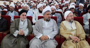 چهاردهمین نشست علمای جهان اسلام در سوریه با صدور بیانیه پایان یافت