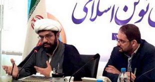 تمرکز چهارمین هفته علمی تمدن نوین اسلامی بر ظرفیتهای جهان اسلام
