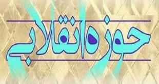 «انقلابِ نسبت» حوزه و حکومت، در چهل سال!/ مصطفی قناعتگر