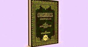 «مستدرك الوسایل»؛ اثری با 23 هزار روایت در جهت تکمیل «وسائل الشیعه»