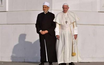 عهدنامه «برادری انسانی» سند راهبردی الازهر و واتیکان در تقریب ادیان
