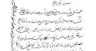 هشت نکته درباره محدث نوری/ عبدالحسین طالعی