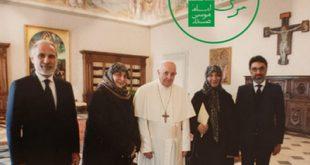 درخواست پیگیری پرونده ربایش امام موسی صدر از پاپ فرانسیس