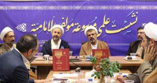 امتیازات موسوعه مؤلفی الامامیه/ موسوعه به بیش از ۱۰۰ هزار مدخل خواهد رسید