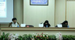 جرم زدایی از جرایم جنسی در اسناد بینالملل و تطبیق آن با فقه امامیه