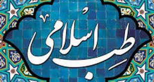 خودسوزی اُتوریته طب اسلامی با هیزم «هاریسون»!/ علی امیری