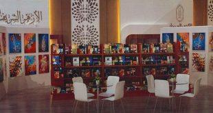گزارشی از پنجاهمین نمایشگاه بین المللی «کتاب قاهره»