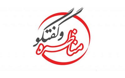 شأن استاد علیدوست و مناظرهای که برگزار نشد!/ علی شیاسی