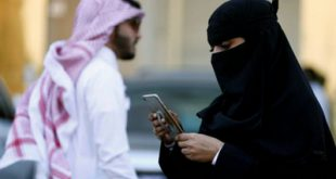 ازدواج «مسیار»، شایعترین پرونده دادگاههای خانواده در عربستان