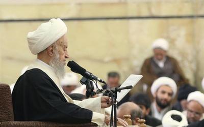 درس خارج فقه آیتالله مکارم شیرازی در مسجد اعظم قم آغاز میشود