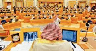 مخالفت مجلس مشورتی عربستان با لغو قیمومیت مرد بر زن