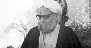 مروری بر آثار فقهی و قرآنی یار دیرین امام (ره) در حوزه علمیه