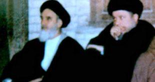 پاسخ شهید صدر به تلگراف امام خمینی
