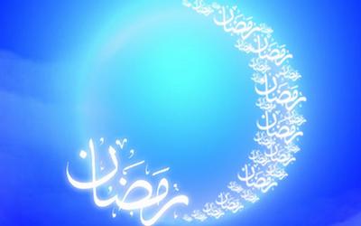 کشورهایی که جمعه را اول ماه رمضان اعلام کردهاند