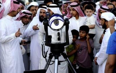 بیانیه دادگاه عالی عربستان سعودی درباره رؤیت هلال ماه