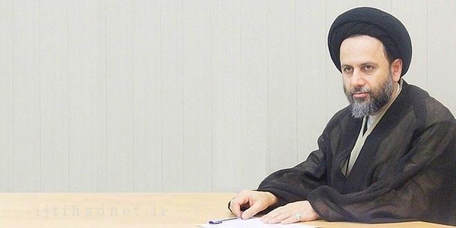تأسیس فقه حقوق بشر ضروری است/ حق برخوداری از حاکمیت امام عادل میتواند به حقوق بشر افزوده شود