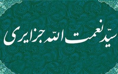 از گرسنگی در شیراز تا شیخالاسلامی ایران!/ علی شمشیری