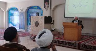 بررسی چندگانه ضعفها و کاستیهای ساختار کنونی فقه/ تبویب فقه براساس نیازهای حکومت اسلامی