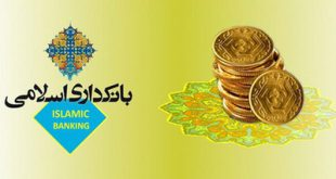 از «تحلیل فقهی حقوقی قراردادهای هوشمند» تا «تدوین کتاب در زمینه بانکداری و مالی اسلامی»