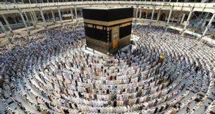 حکم فقهی نماز جماعت در مسجدالحرام و مسجدالنبی