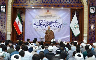 آیتالله جوادی آملی در جمع اساتید و طلاب حوزه علمیه مشهد