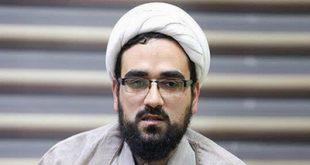 بایستهها و الزامات حکمرانی براساس فقه/ مجید رجبی