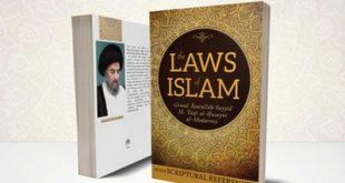 کتاب «احکام الاسلام» آیتالله مدرسی به زبان انگلیسی منتشر شد + دانلود