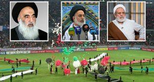 سه سطح از واکنشها به حواشی استادیوم کربلا/ چرا آیتالله سیستانی سکوت کرد؟